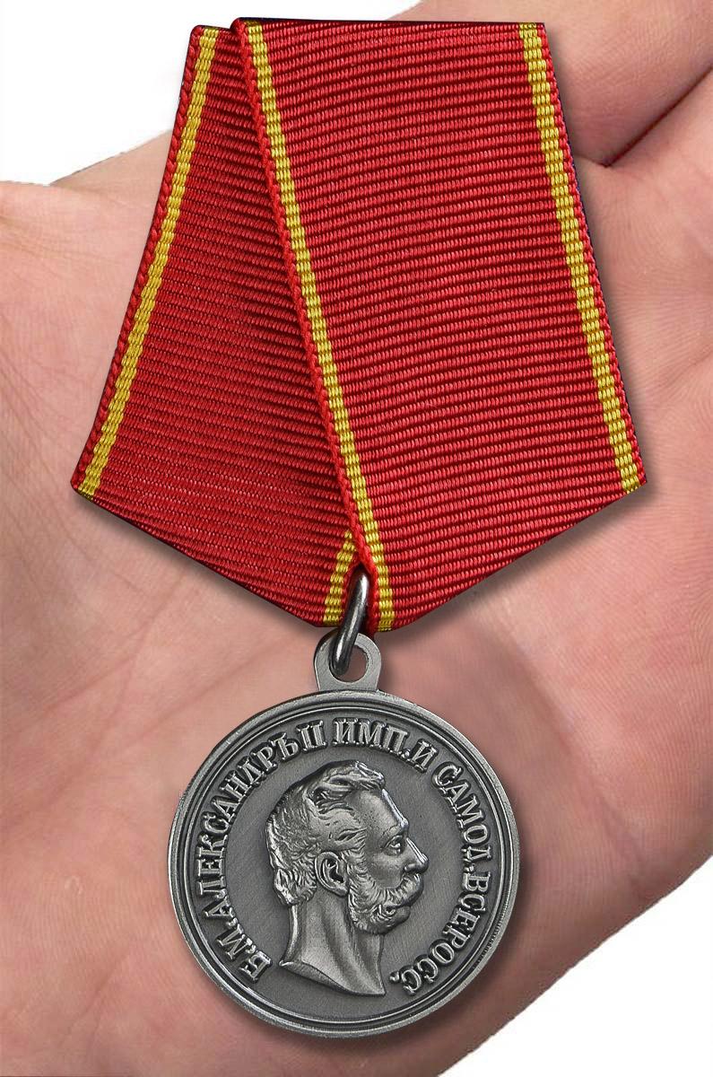 Медаль Александра 2 За усердие - вид на ладони