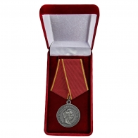 Медаль Александра 2 За усердие - в футляре