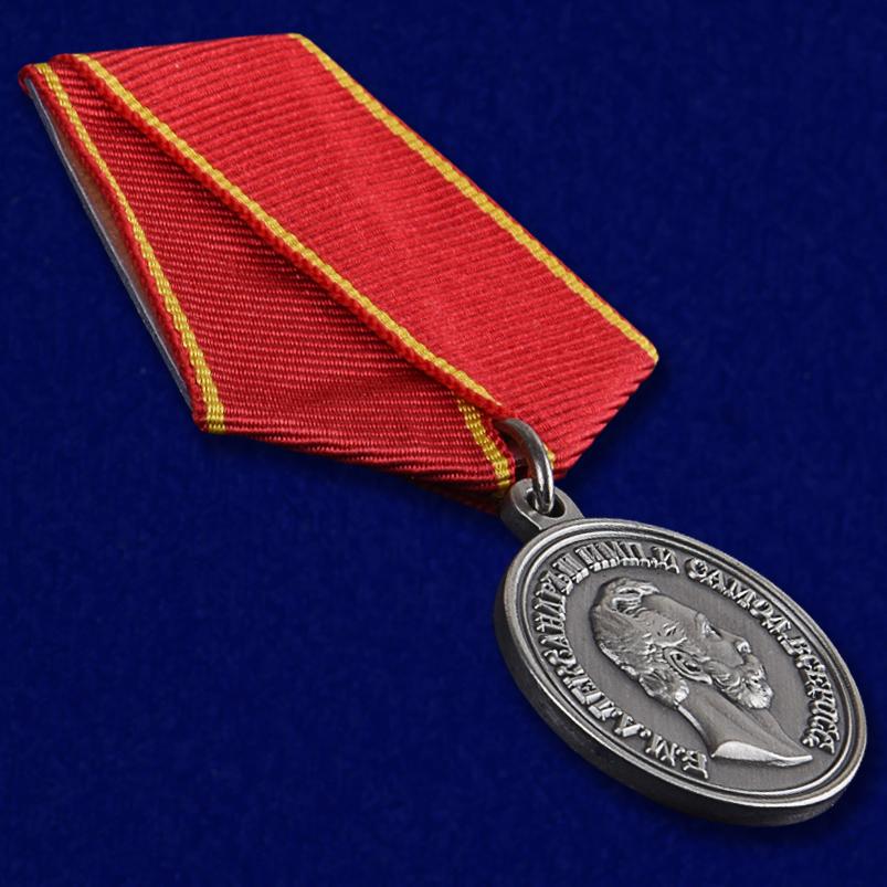 Медаль Александра 2 За усердие - общий вид