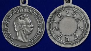 Медаль Александра 2 За усердие - аверс и реверс