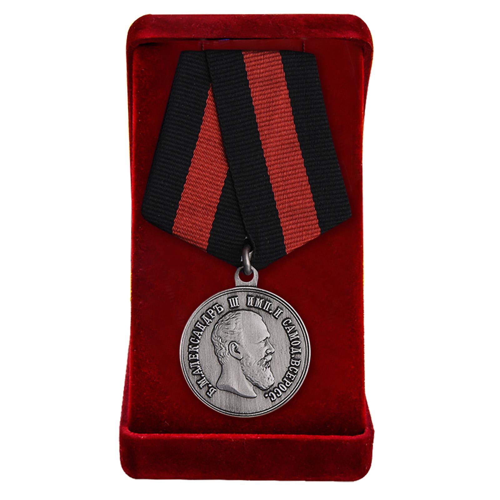Купить медаль Александра 3 За спасение погибавших в подарок