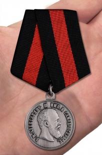 Медаль Александра 3 За спасение погибавших - вид на ладони