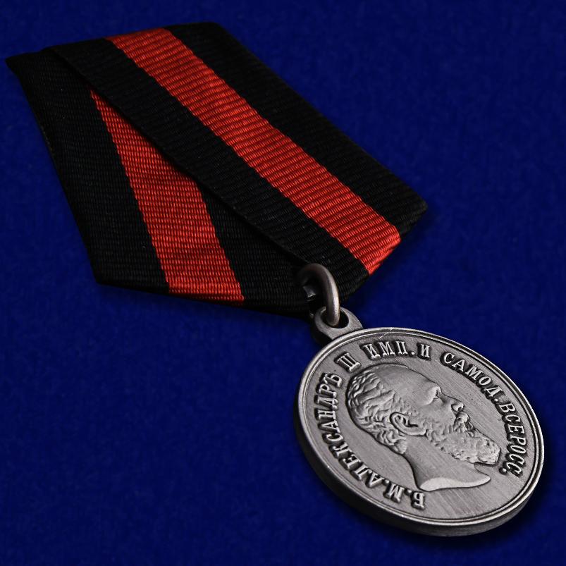 Медаль Александра 3 За спасение погибавших - общий вид