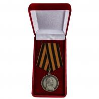 Медаль Александра I За храбрость - в футляре