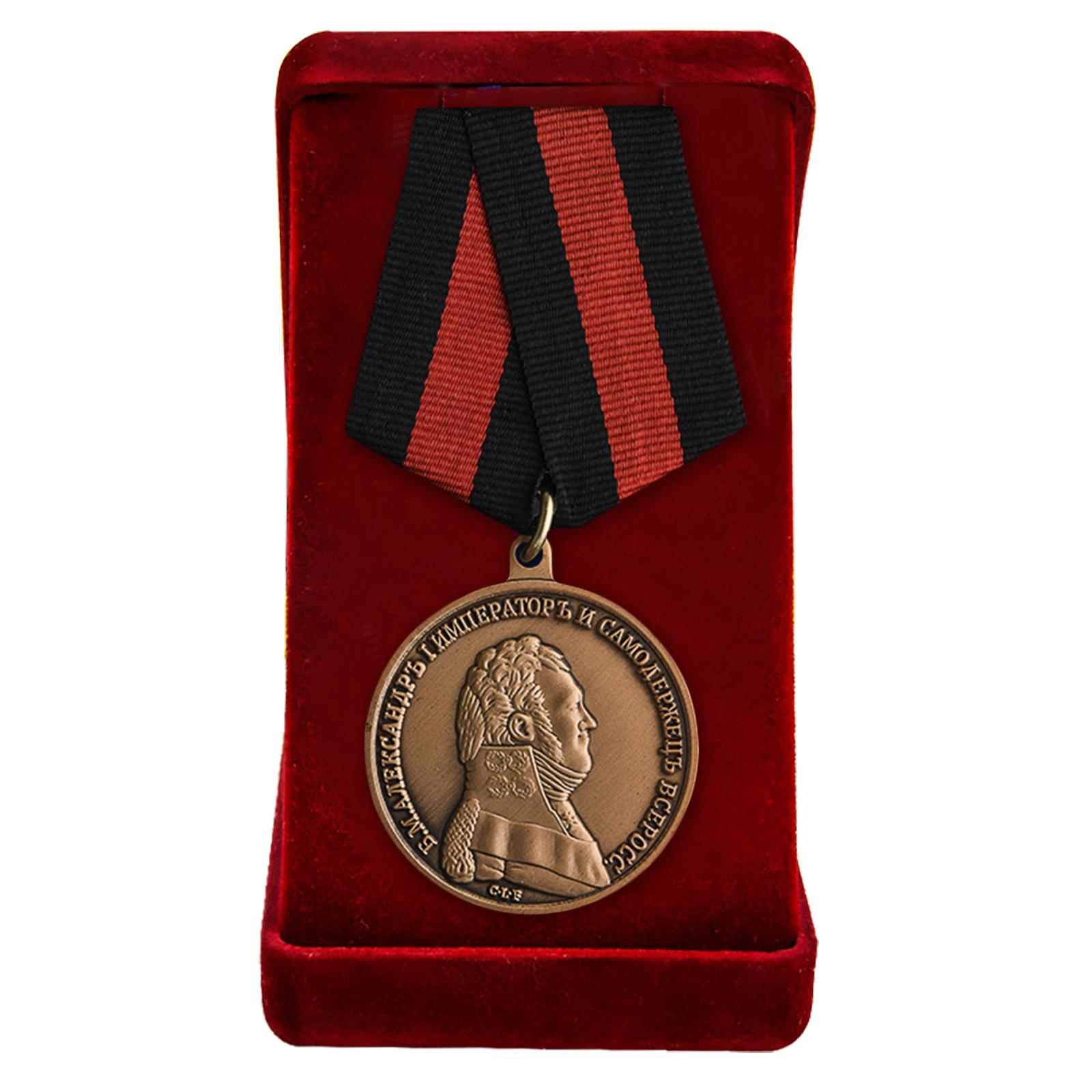 Купить медаль Александра I За спасение погибавших с доставкой
