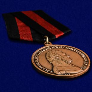 Медаль Александра I За спасение погибавших - общий вид