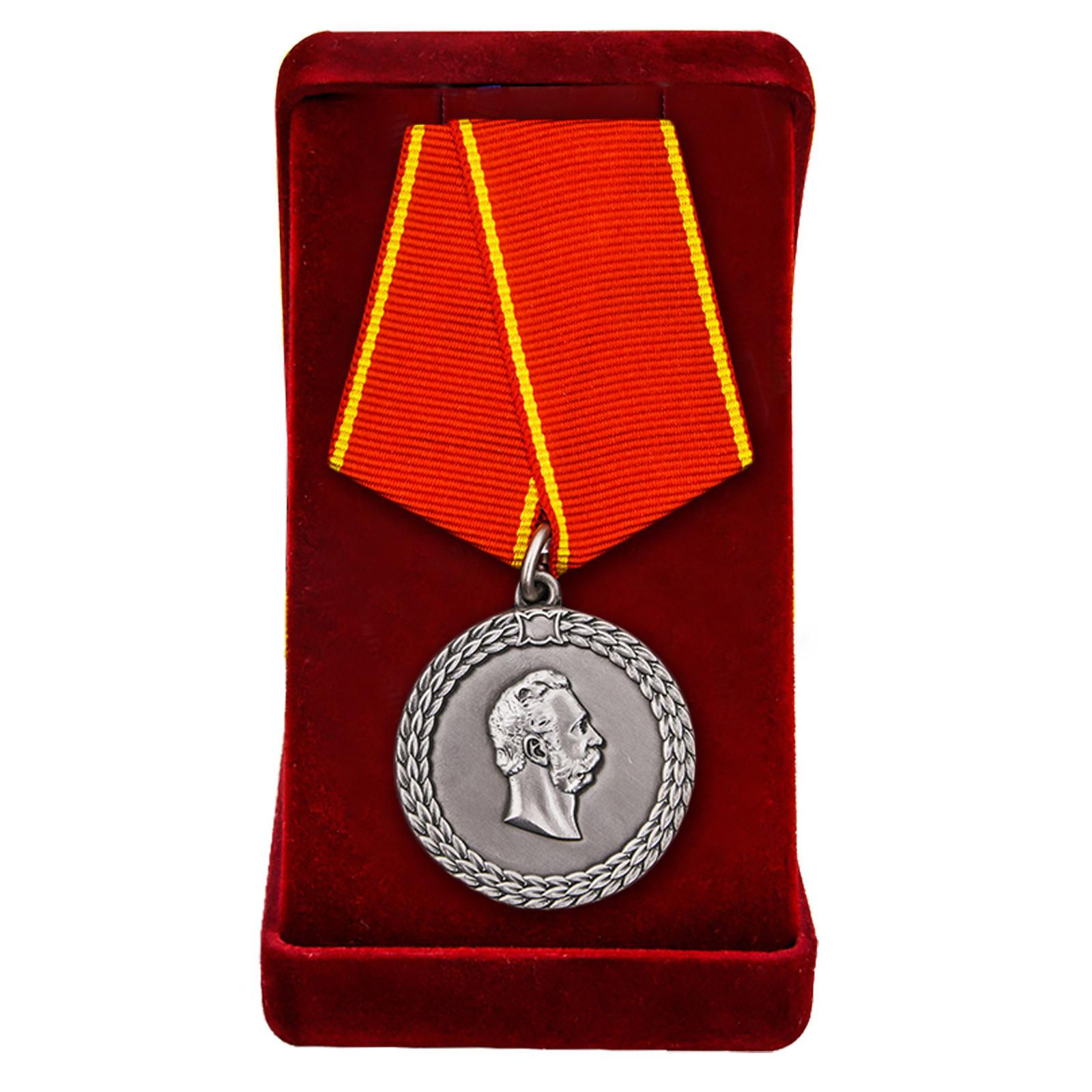 Купить медаль Александра II За беспорочную службу в полиции по лучшей цене