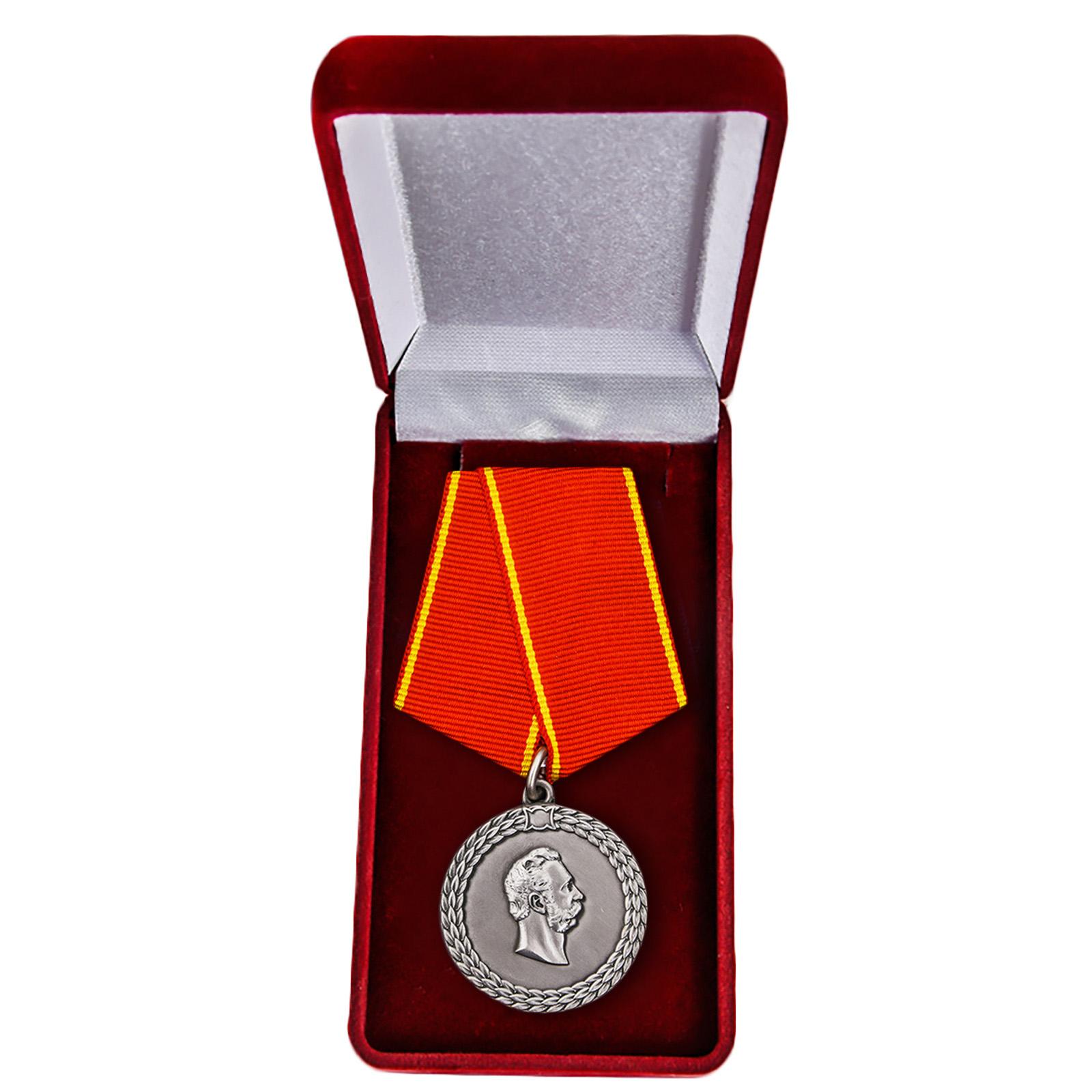 Медаль Александра II За беспорочную службу в полиции - в футляре