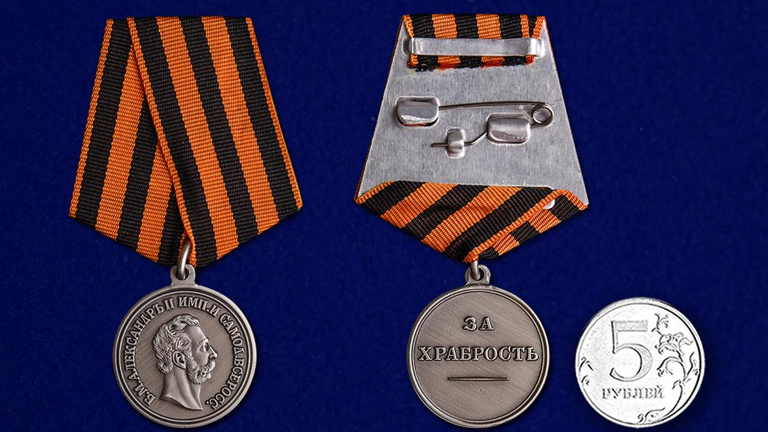 Медаль Александра II За храбрость - сравнительный вид