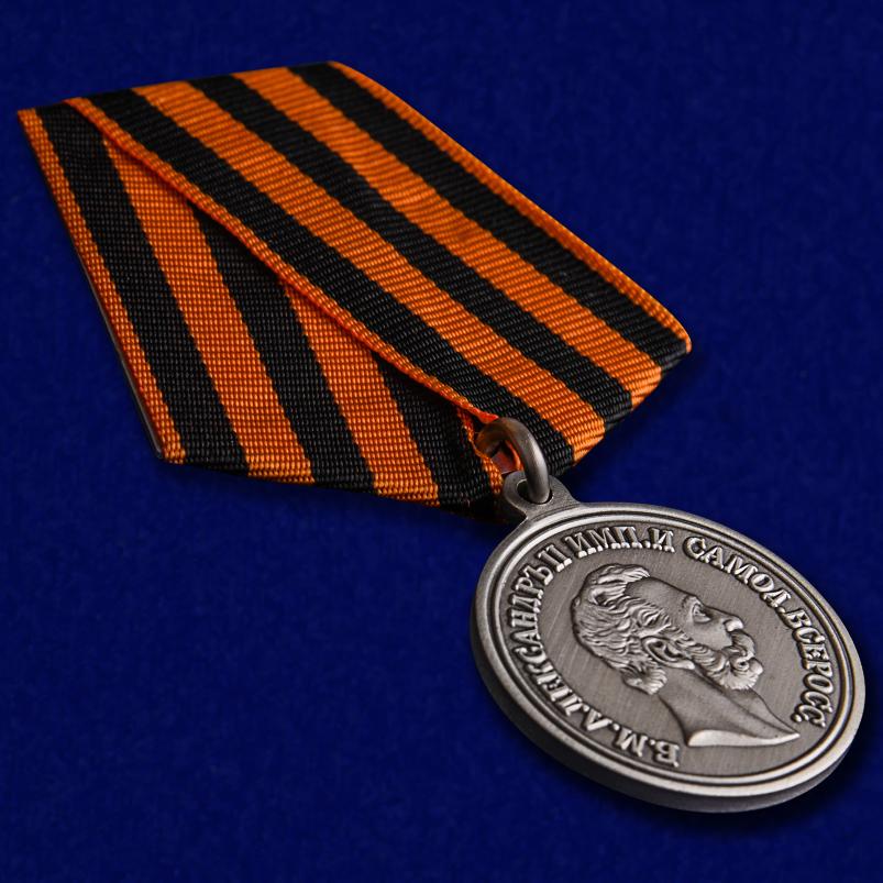 Медаль Александра II За храбрость - общий вид