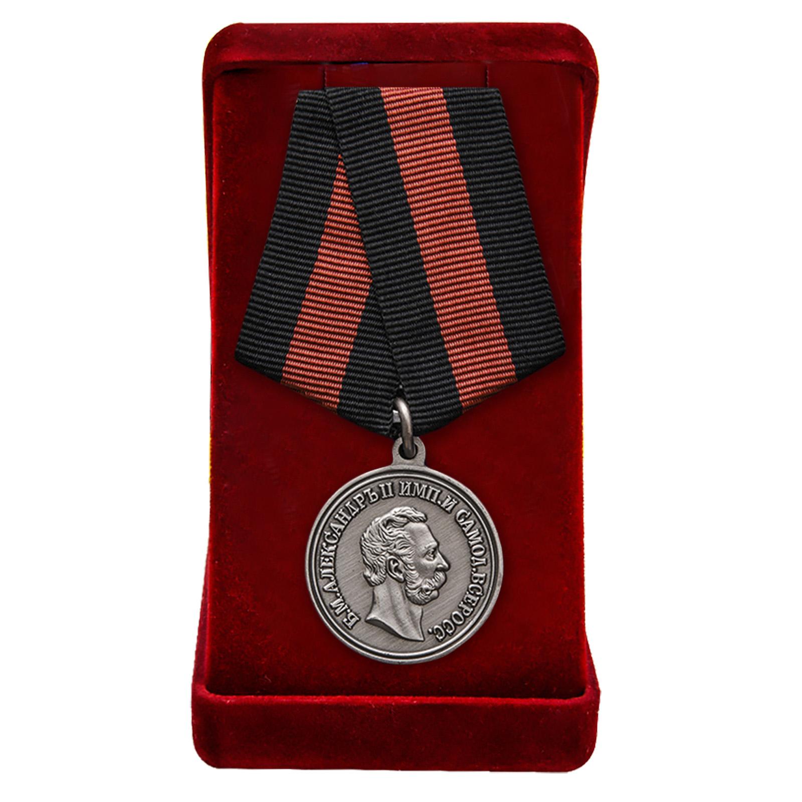 Купить медаль Александра II За спасение погибавших с доставкой в ваш город