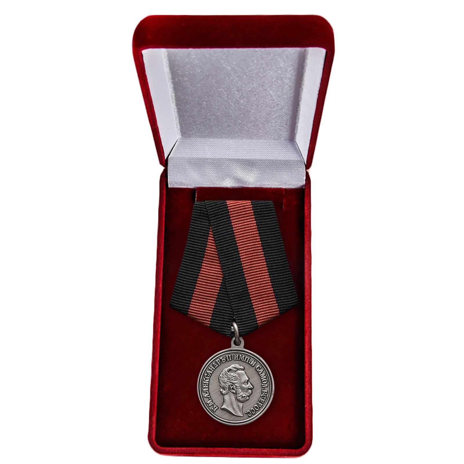 Медаль Александра II За спасение погибавших - в футляре