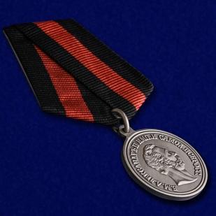 Медаль Александра II За спасение погибавших - общий вид