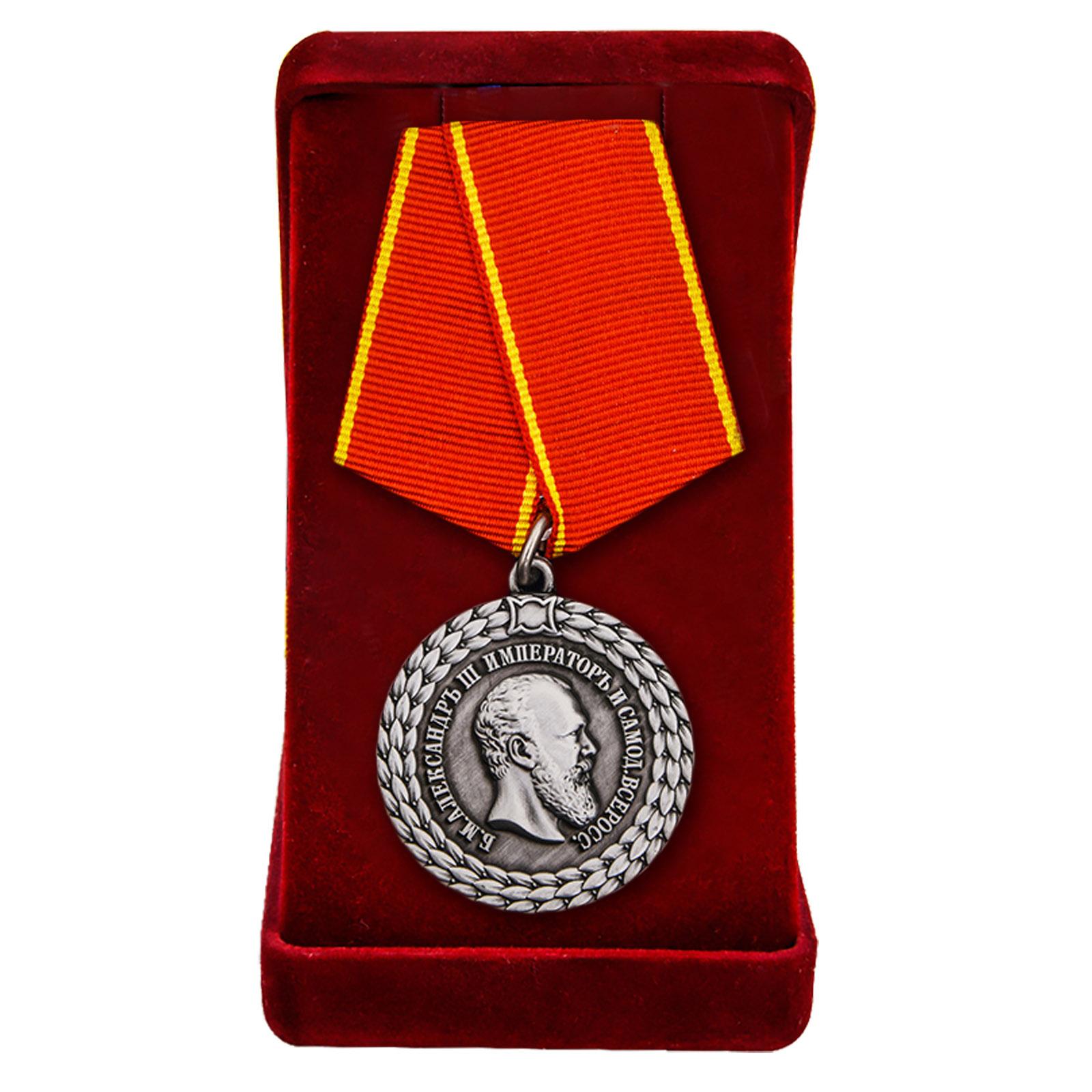 Купить медаль Александра III За беспорочную службу в полиции в подарок