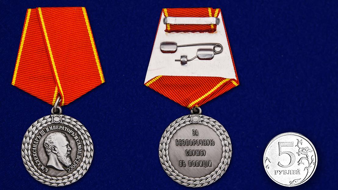 Медаль Александра III За беспорочную службу в полиции - сравнительный вид