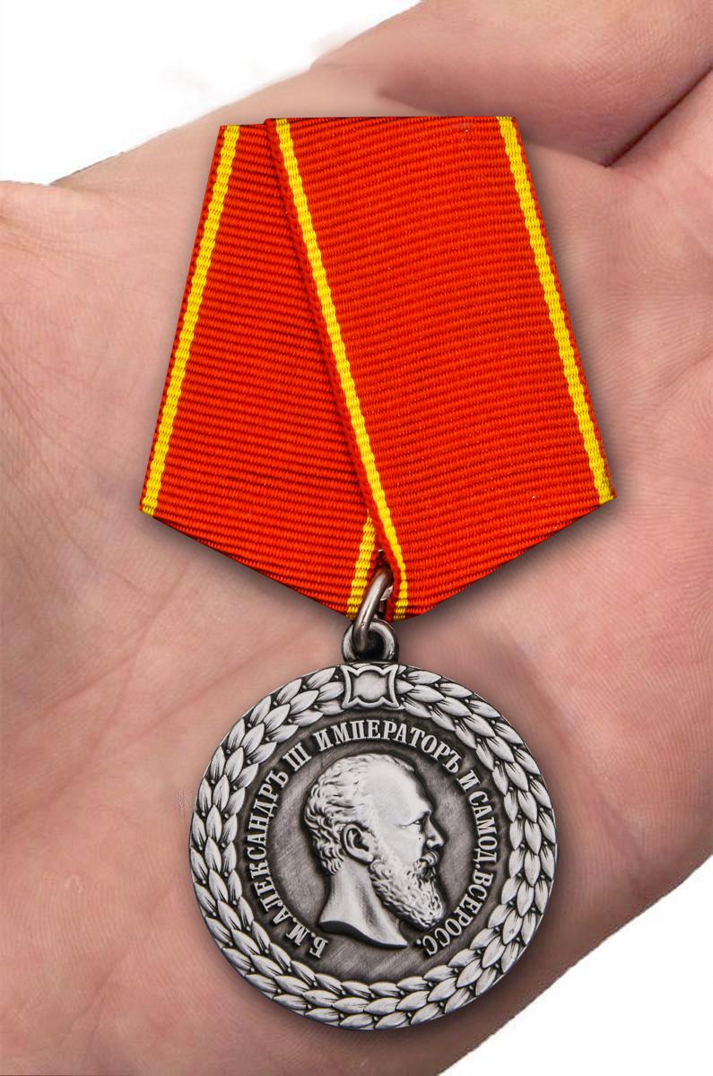Медаль Александра III За беспорочную службу в полиции - вид на ладони