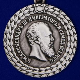 Медаль Александра III За беспорочную службу в полиции
