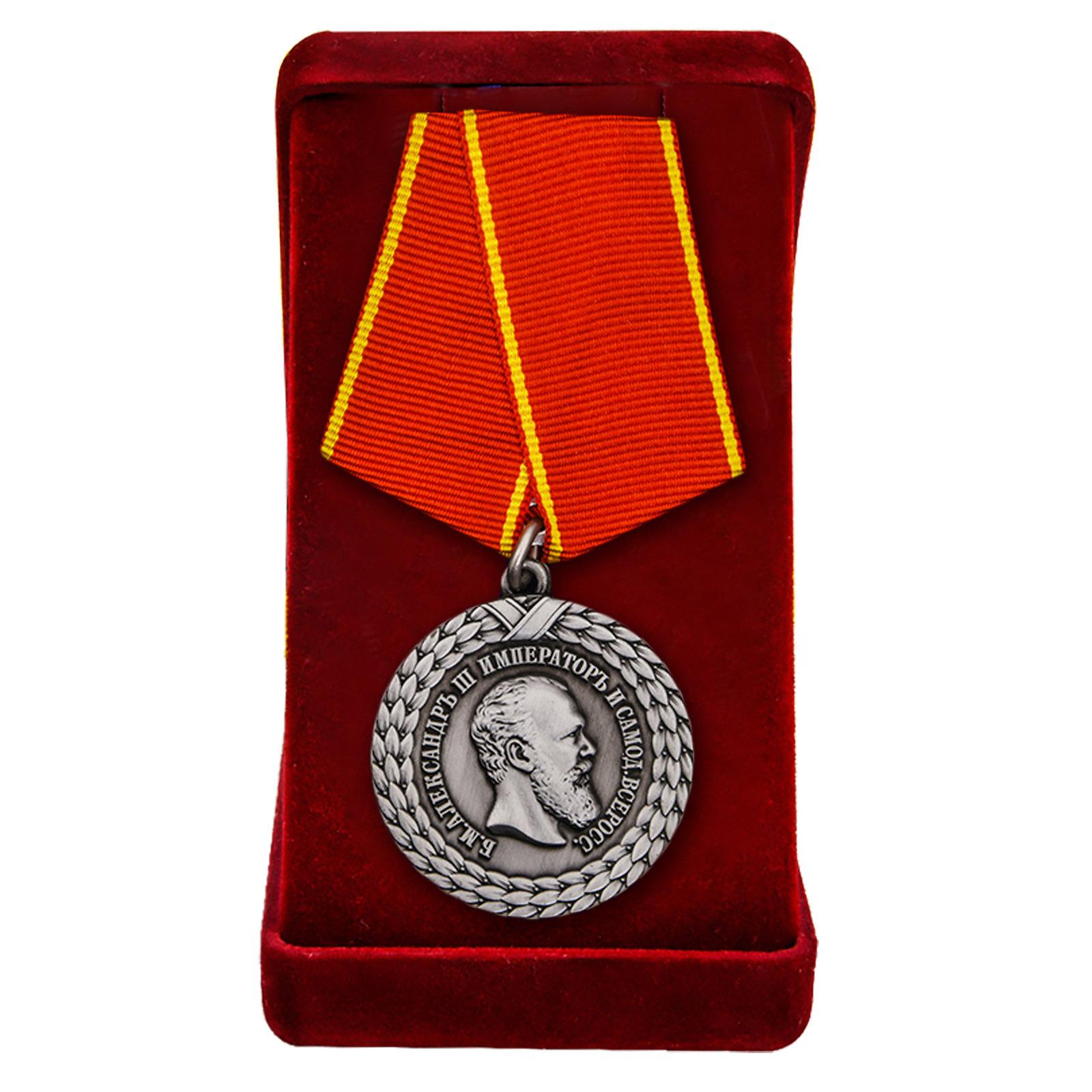 Купить медаль Александра III За беспорочную службу в тюремной страже по низкой цене