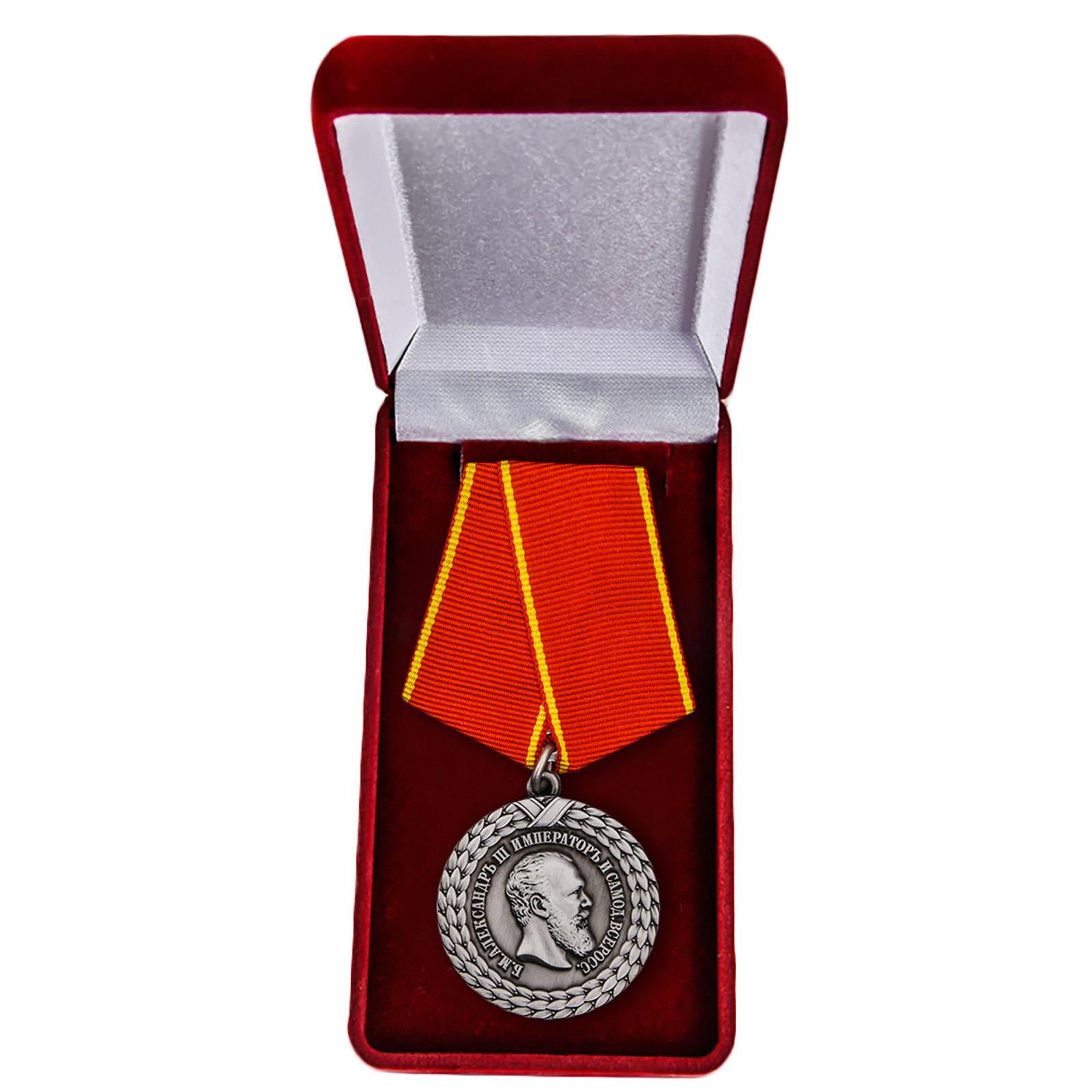 Медаль Александра III За беспорочную службу в тюремной страже - в футляре