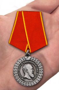 Медаль Александра III За беспорочную службу в тюремной страже - вид на ладони
