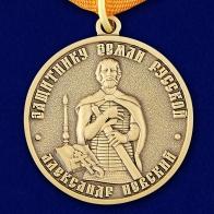 Медаль Александра Невского
