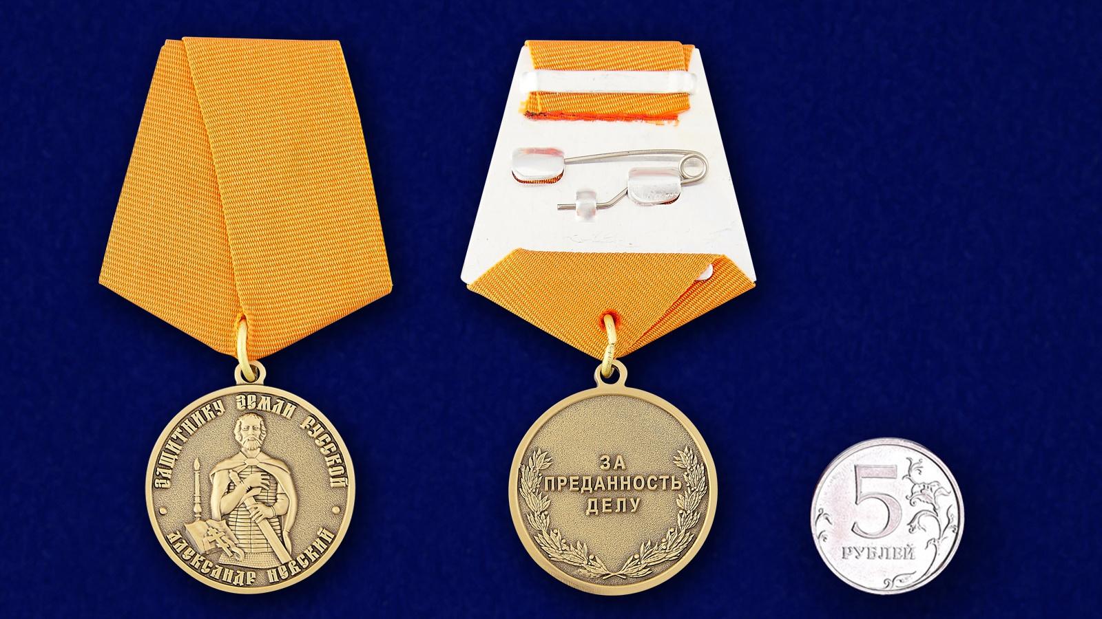 Медаль Александра Невского Защитнику земли русской - сравнительный размер