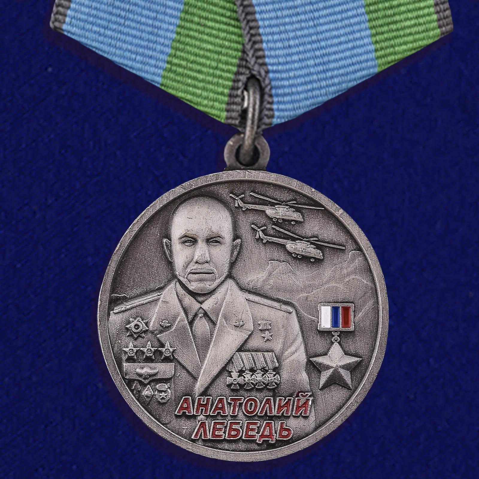 Купить медаль Анатолий Лебедь на подставке с доставкой