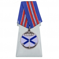 Медаль Андреевский флаг на подставке