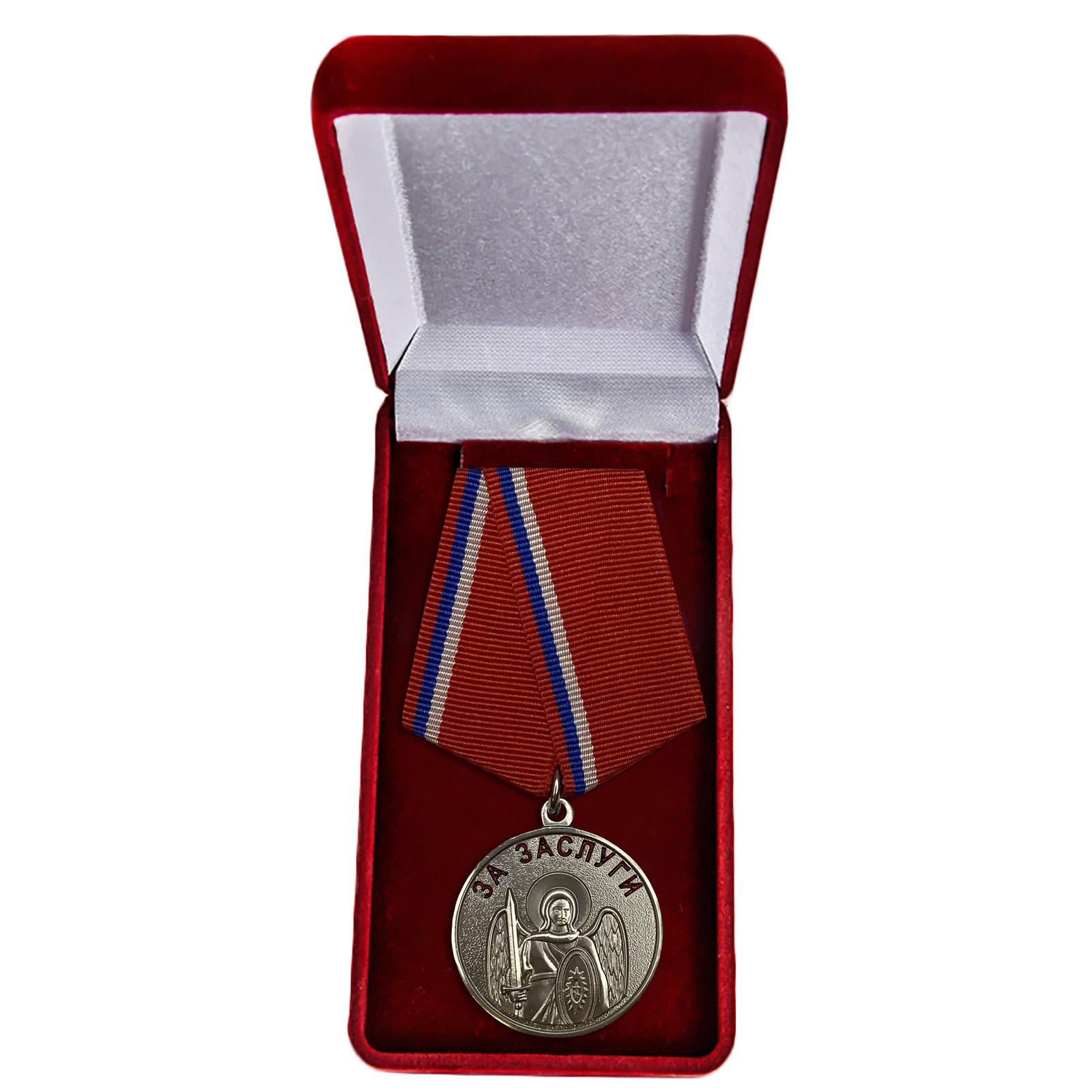 """Медаль """"Архангел Михаил. За заслуги"""" купить в Военпро"""