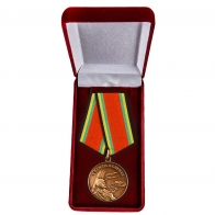 """Медаль Армии России """"В память о службе"""" заказать в Военпро"""