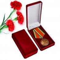 """Медаль Армии России """"В память о службе"""""""