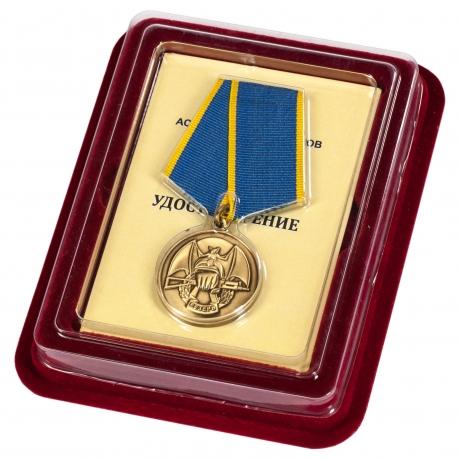 """Медаль Ассоциации Ветеранов Спецназа """"Резерв"""""""