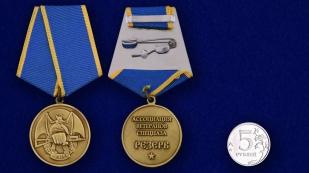 """Медаль Ассоциации Ветеранов Спецназа """"Резерв"""" - сравнительный вид"""