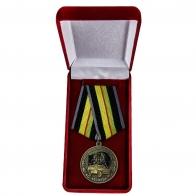 """Медаль """"Автомобильные войска"""" в футляре"""