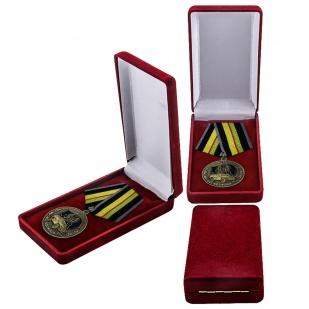 """Медаль """"Автомобильные войска"""" заказать в Военпро"""