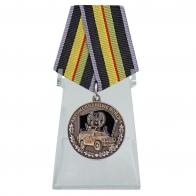 Медаль Автомобильные войска на подставке