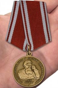 Медаль Бехтерева В.М. с доставкой