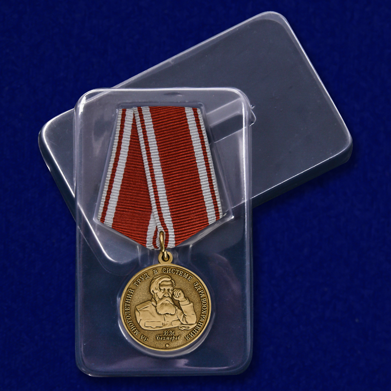Медаль Бехтерева В.М. в футляре
