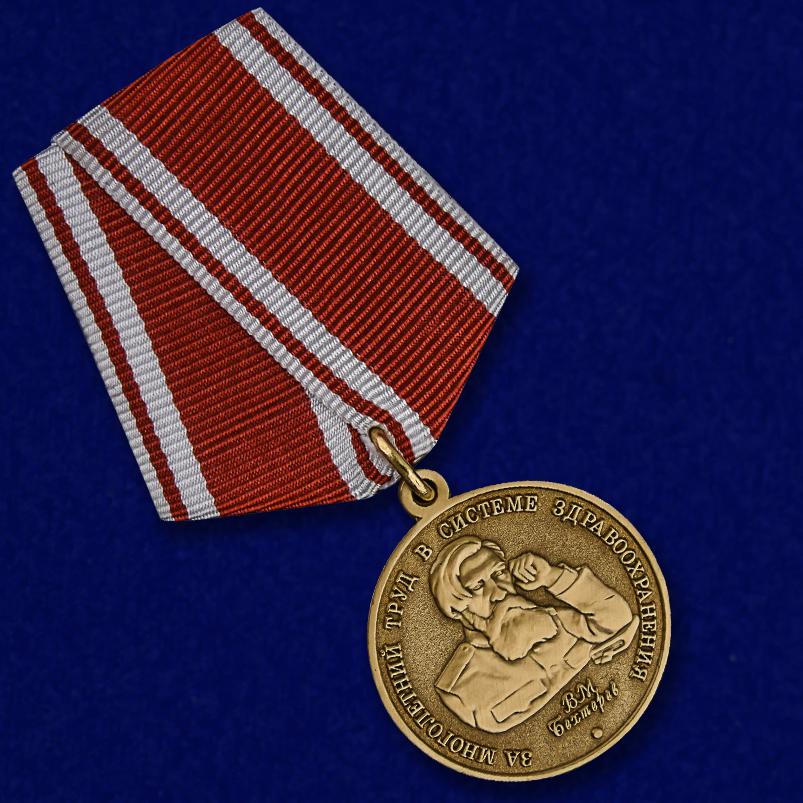 Медаль Бехтерева В.М. с удостоверением в подарочном футляре от Военпро