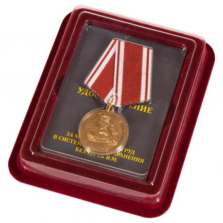 Медаль Бехтерева В.М. с удостоверением в подарочном футляре