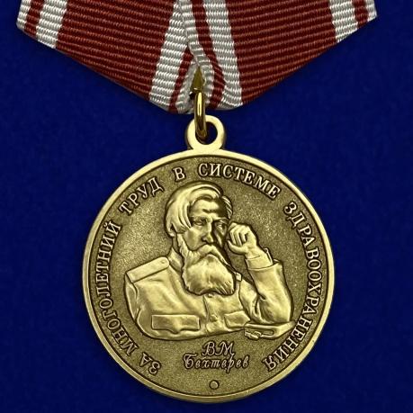 """Медаль Бехтерева В.М. """"За многолетний труд в системе здравоохранения"""""""