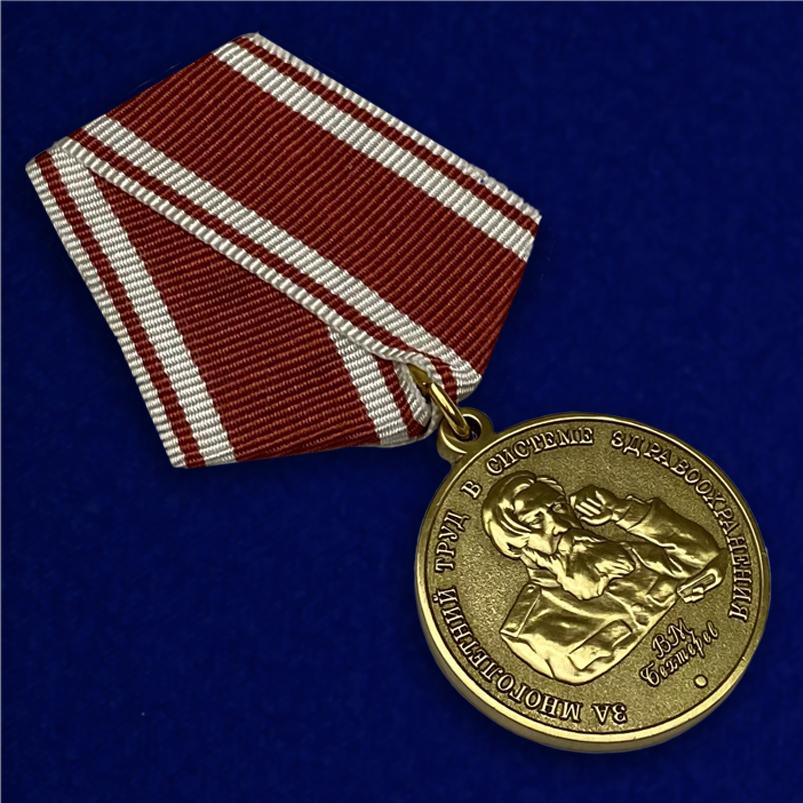 Купить медаль Бехтерева В.М.