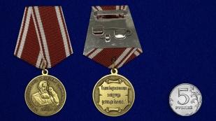 Заказать медаль Бехтерева В.М.