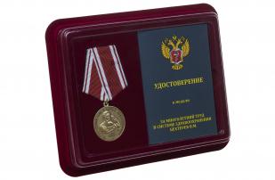 Медаль Бехтерева За многолетний труд в системе здравоохранения - в футляре с удостоверением