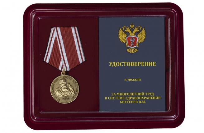 Медаль Бехтерева За многолетний труд в системе здравоохранения