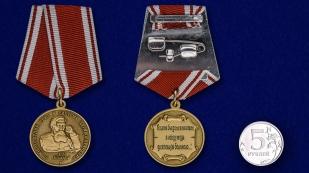 Медаль Бехтерева За многолетний труд в системе здравоохранения - сравнительный вид