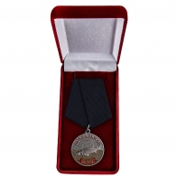 """Медаль """"Белуга"""" в футляре"""