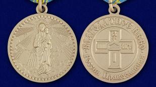 """Медаль """"Благодатное небо"""" - аверс и реверс"""