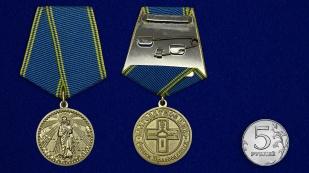 """Медаль """"Благодатное небо"""" на колодке"""