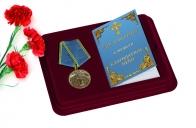 """Медаль """"Благодатное небо"""" (ООД """"Россия Православная"""")"""